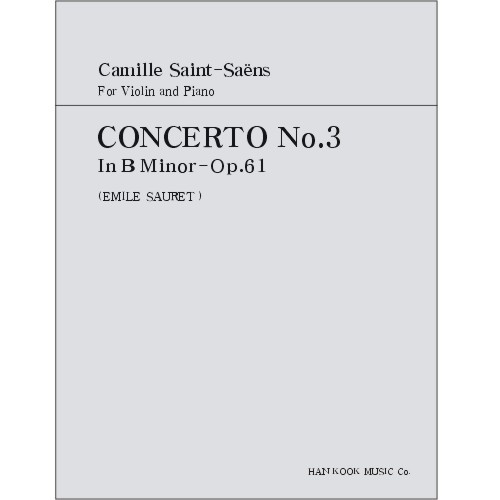 Saint-Saens, Violin Concerto No.3 In B minor Op.61 (Sauret) 생상 바이올린 협주곡 3번 (사우렛 편)